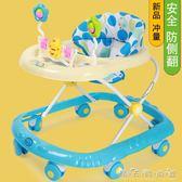 寶寶學步車嬰兒學走路推車男女孩多功能防側翻助步車可坐6-18個月WD 晴天時尚館