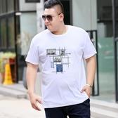 夏季胖子短袖T恤男大碼全棉打底衫肥佬加肥加大圓領半截袖體恤潮