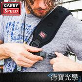 ▶滿件折百 2018 年新版  CARRY SPEED  PRO MK IV頂級寬肩專業型相機背帶 立福公司貨 德寶光學