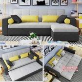雙人沙發床 小戶型沙發床雙人 布藝組合多功能沙發床1.8 儲物兩用乳膠 可褶疊T