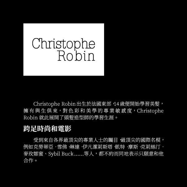 【CHRISTOPHE ROBIN】棗樹淨化舒緩洗髮露250ml