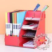 創意桌面文具收納用品木質A4檔架檔欄框資料架辦公用品收納盒XW