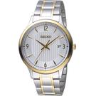 SEIKO精工CS系列經典雋永腕錶 SGEH82P1 7N42-0GJ0KS  銀x金