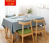 北歐純色棉麻桌布布藝小清新長方形餐桌布現代簡約圓桌日式茶幾布