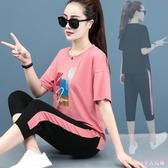 大碼運動套裝 拼色印花休閒兩件套2019夏季新款寬鬆洋氣棉質跑步女裝 HT24736