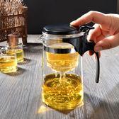 飄逸杯玻璃茶壺耐高溫泡茶器耐熱全拆洗玲瓏杯養生壺過濾內膽茶具【快速出貨】