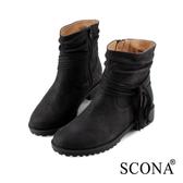 SCONA 蘇格南 全真皮 時尚抓皺流蘇短靴 黑色 8791-1