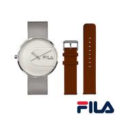 【FILA 斐樂】/手錶套組(男錶 女錶 Watch)/38-178-001-SetC/台灣總代理原廠公司貨兩年保固