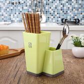 廚房家用筷籠高低雙筒筷子筒
