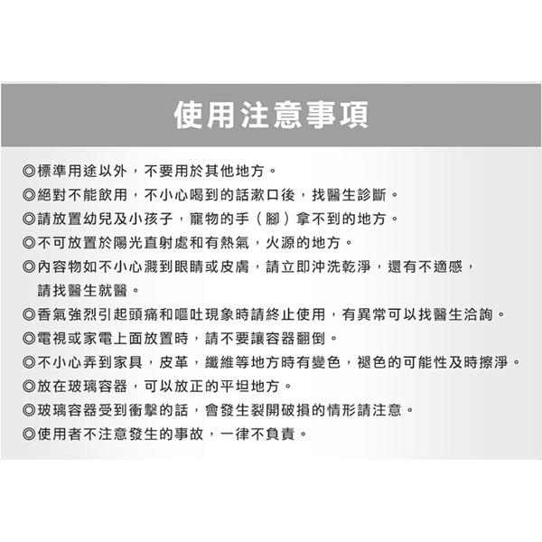 韓國 INCENSE 車用吊掛式香氛 5ml 多款可選 車用擴香 車用香氛 汽車百貨【YES 美妝】
