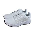 adidas GALAXY 5 跑鞋 運動鞋 白色 男鞋 FW5716 no913