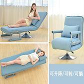 辦公室可折疊沙發床兩用單人午休椅多功能家用午睡床布藝折疊躺椅