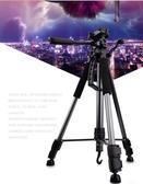 1.5米直播便攜三角架攝影攝像手機微單數碼照相機三腳架夜釣支架ATF 三角衣櫃