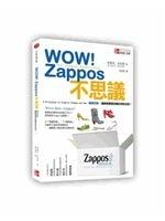 二手書博民逛書店《WOW!ZAPPOS不思議!:傳遞快樂。讓顧客願意回購的神奇法