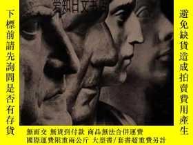 二手書博民逛書店【罕見】Roman Portraits 2004年出版Y1755