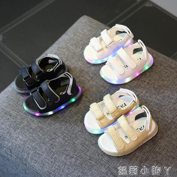 男童涼鞋寶寶兒童閃燈男女嬰兒軟底學步鞋小童沙灘鞋1-2-3歲  全館免運