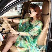 開車防曬百變披肩圍巾兩用長款絲巾女