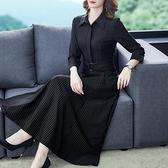 大呎碼洋裝 高端洋氣質減齡年春秋季新款大碼女裝媽媽長裙子 【免運快出】