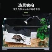森森魚缸烏龜缸帶曬台水陸缸玻璃小中型巴西龜養龜缸養烏龜專用缸  ATF 極有家