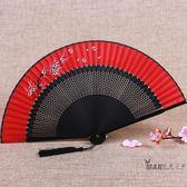 扇子 中國風大紅色新娘隨身小扇子古典女士古風手繪摺扇日式工藝禮品扇 全館免運