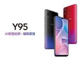 【晉吉國際】VIVO Y95 4G+64GB 6.22吋 水滴全螢幕智慧拍照手機