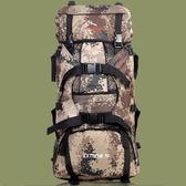 大容量後背包旅行背包軍迷野營背囊旅游登山