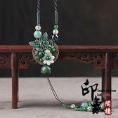 復古民族風玉石項鏈長款百搭高檔毛衣鏈女簡約琉璃吊墜掛件配飾品【聖誕交換禮物】