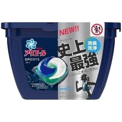 =新品上市=日本原裝【P&G】ARIEL 14顆 洗淨消臭 洗衣膠球 -補充包