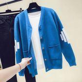 長袖大碼寬松針織開衫打底衫外套厚毛衣女3052SJ1F-A34依佳衣