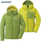 [好也戶外]mont-bell Colorado Parka女款650FP雙面羽絨衣 紫/草綠黃No.1101479