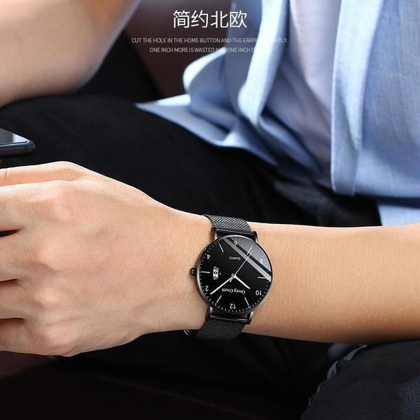 【快出】蟲洞概念高中全自動超薄手錶男學生石英錶潮流初中機械錶防水男錶