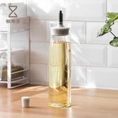 油壺 玻璃油壺控油瓶家用廚房用品大號調料瓶裝醬油罐醋壺66257 名創家居館