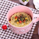陶瓷碗帶蓋家用微波爐宿舍碗筷套裝學生飯盒便當盒帶蓋泡面碗帶蓋  巴黎街頭