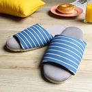 台灣製造-療癒系-舒活布質室內拖鞋-K-水藍條紋