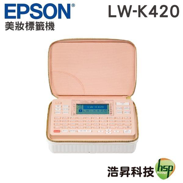 【限時促銷↘2690元】EPSON LW-K420 美妝標籤機