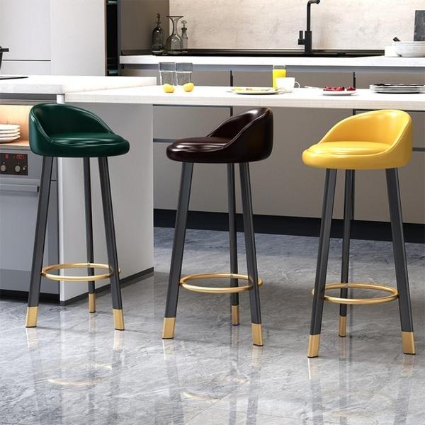 吧檯椅 北歐吧臺椅家用高凳子靠背前臺椅子現代簡約輕奢高腳凳酒吧椅吧凳免運快出