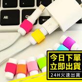 [24hr-台灣現貨] 蘋果 iphone i線套 micro 傳輸線 USB 充電線 耳機線 保護套 iphone6s 7 8 ix plus sony