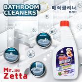韓國 Zetta 魔術泡沫清潔劑補充瓶 600ml【櫻桃飾品】【29611】
