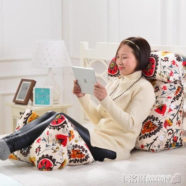 墊腳枕 春季流行骨頭護腰枕床頭靠枕沙發靠墊抱枕抬腿枕孕婦墊腳潮流時尚 MKS卡洛琳