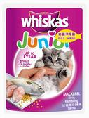 偉嘉 妙鮮包 -幼貓/懷孕母貓專用 鯖魚 85g