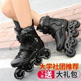 溜冰鞋成人直排輪夜光花式鞋輪滑鞋男女初學者旱冰鞋平花滑冰鞋 【PINK Q】