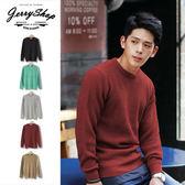 毛衣 JerryShop【XX03346】 時尚韓版漁網紋針織毛衣(5色)長袖 圓領毛衣 基本款
