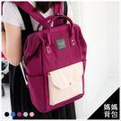 媽媽包-skyblue自訂配色口袋方型多功能後背包/媽媽包-共5色-A12121322-天藍小舖