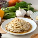 【小拌麵】蒜香麻油麵線(3入/包)