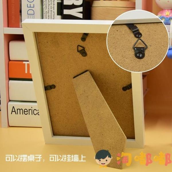 鉆石貼畫滿鉆帶框手工diy材料包益智玩具送相框【淘嘟嘟】