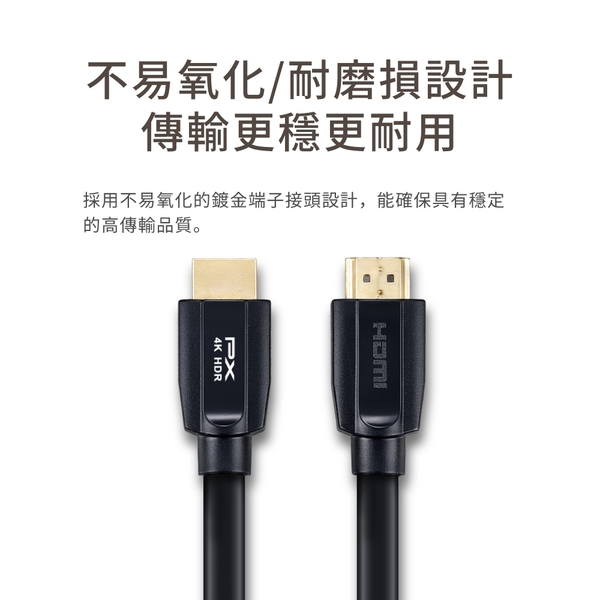 大通 HDMI線 HDMI to HDMI2.0協會認證 UH-5M 4K 60Hz公對公高畫質影音傳輸線5米