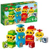 LEGO 樂高 DUPLO My First Emotions 10861 Building Blocks (28 Piece)