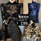 克妹Ke-Mei【AT57261】chic早秋獨家自訂透視復古植絨印花蕾絲上衣