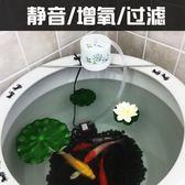 陶瓷魚缸過濾器圓缸靜音噴泉循環增氧潛水泵養魚盆圓形魚缸過濾器 智聯ATF