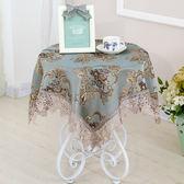 台布正方形桌布布藝棉麻小清新書餐桌布
